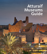 Atturaif Museums Guide